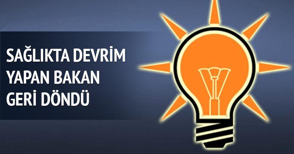 Recep Akdağ Erzurum'dan aday gösterildi