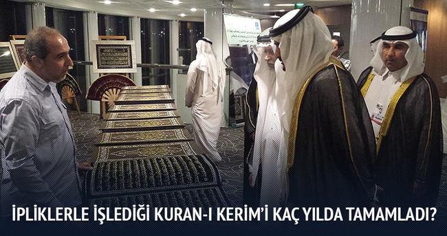 İpliklerle işlediği Kuran-ı Kerim'i 12 yılda bitirdi