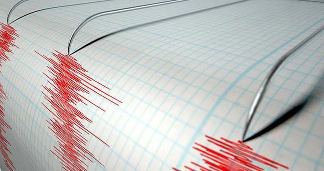 Denizli'de 4,1 büyüklüğünde deprem