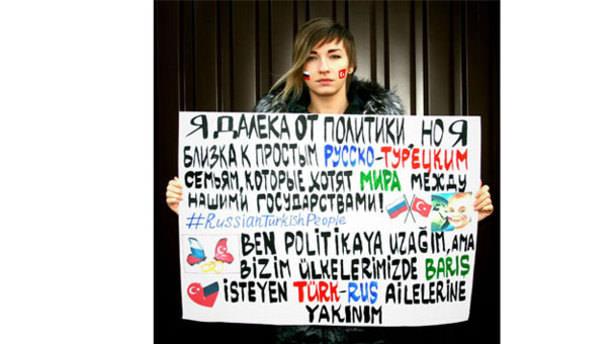 Facebook üzerinden Türk-Rus ilişkilerine destek çağrısı