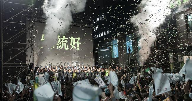 Tayvan siyasetinde yeni dönem!