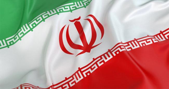 İran'ın İsviçre'deki dondurulmuş hesapları serbest bırakıldı