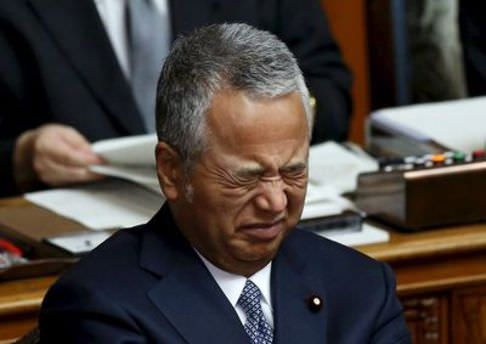 Japonya Ekonomi Bakanı istifa etti