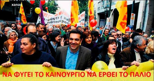 Yunanistan'da tatil gibi grev