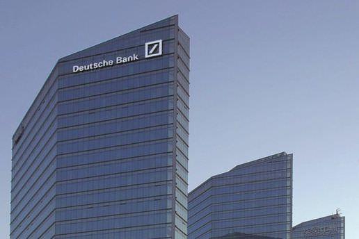 Deutsche Bank'ta sular durulmuyor
