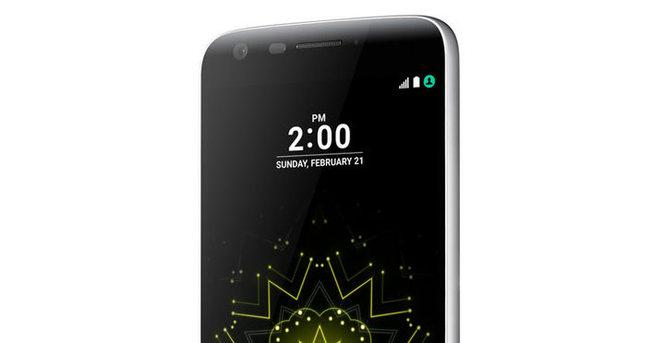 LG'nin yeni modeli G5, Türkiye'ye geliyor