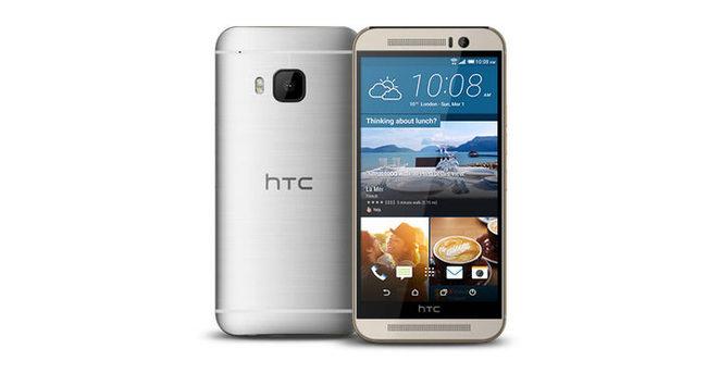 HTC'den yeni amiral gemisi geliyor!