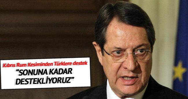 Anastasiadis: Türkiye'nin üyelik sürecinin ilerlemesini herkesten fazla istiyoruz