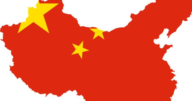 Çin-Fas ilişkileri