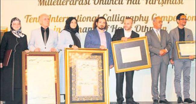 IRCICA'dan hat sanatçılarına ödül