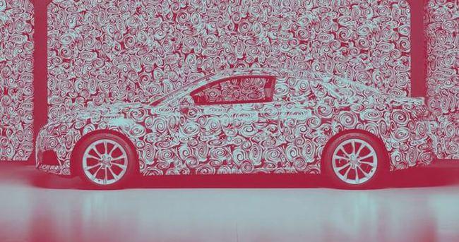 Yeni Audi A5 Coupe'den ipucu geldi