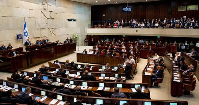 İsrail suçunu itiraf etti