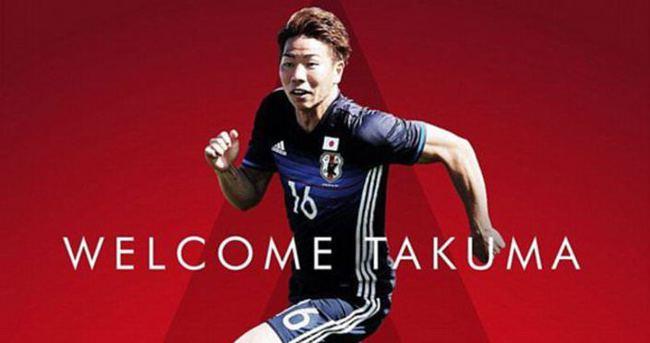 Arsenal'a Japon forvet
