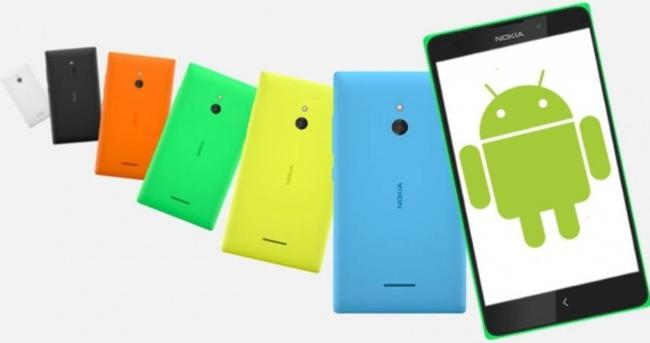 Nokia imzalı android telefonun özellikleri!