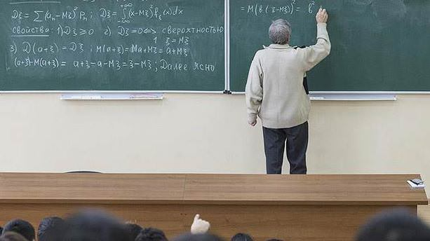 Korkut Ata Üniversitesi'nde 10 kişi görevden uzaklaştırıldı!