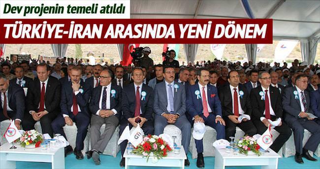 Türkiye-İran ticaretinde yeni dönem