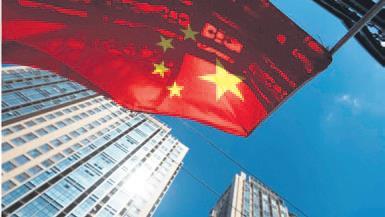 Çin 3 çeyrekte yüzde 6 8 büyüdü