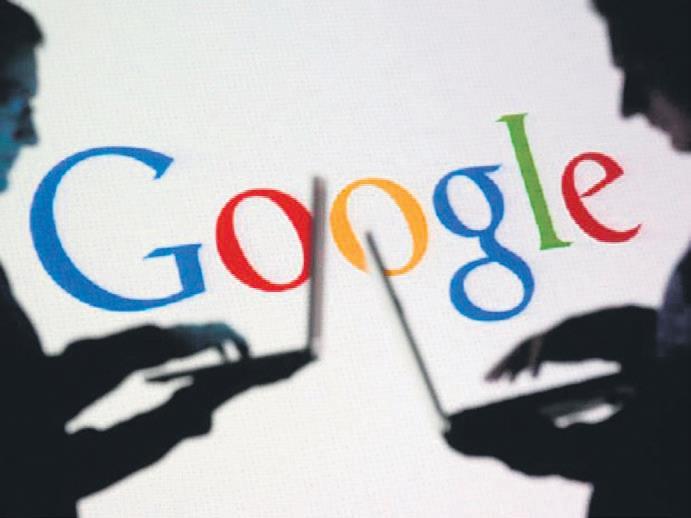 Google yaptırımlara maruz kalabilir