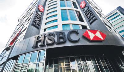 HSBC ye kara para suçlaması