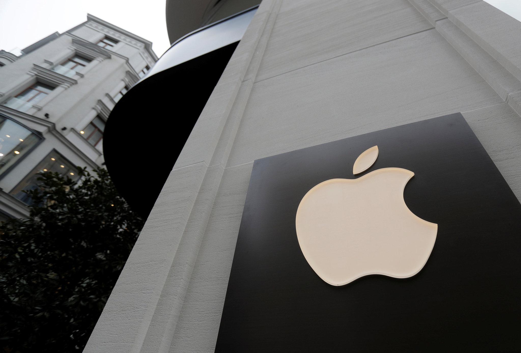 Apple'ın para gönderme servisi dünya çapında hizmete girdi