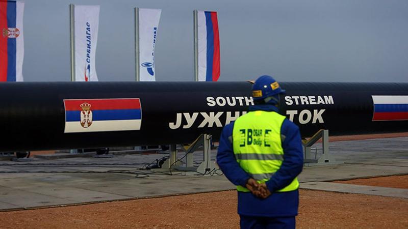 Gazprom'un İngiltere'deki varlıkları donduruldu