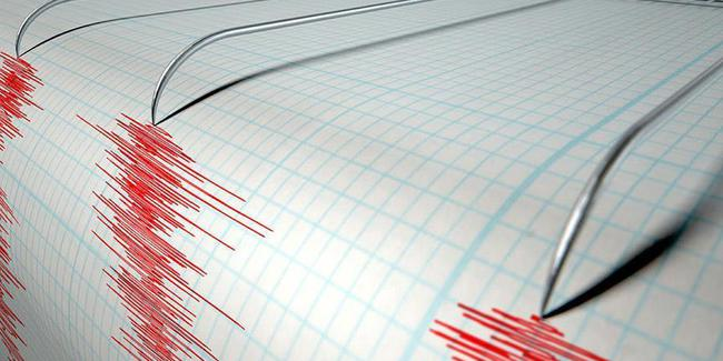 Şili açıklarında 6.2 büyüklüğünde deprem