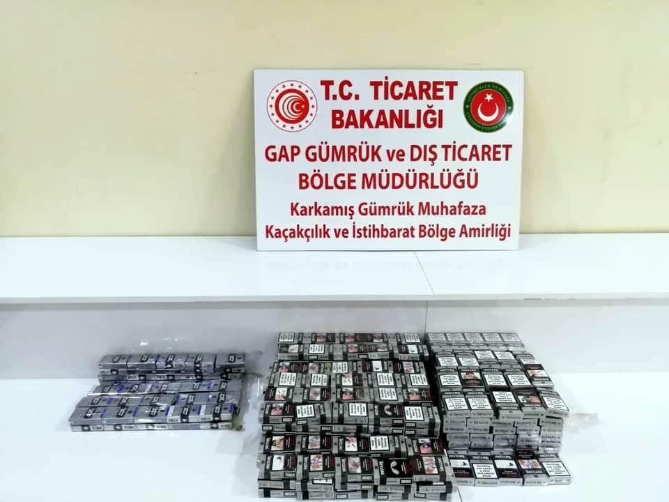Sınır kapısında 710 paket kaçak sigara ele geçirildi