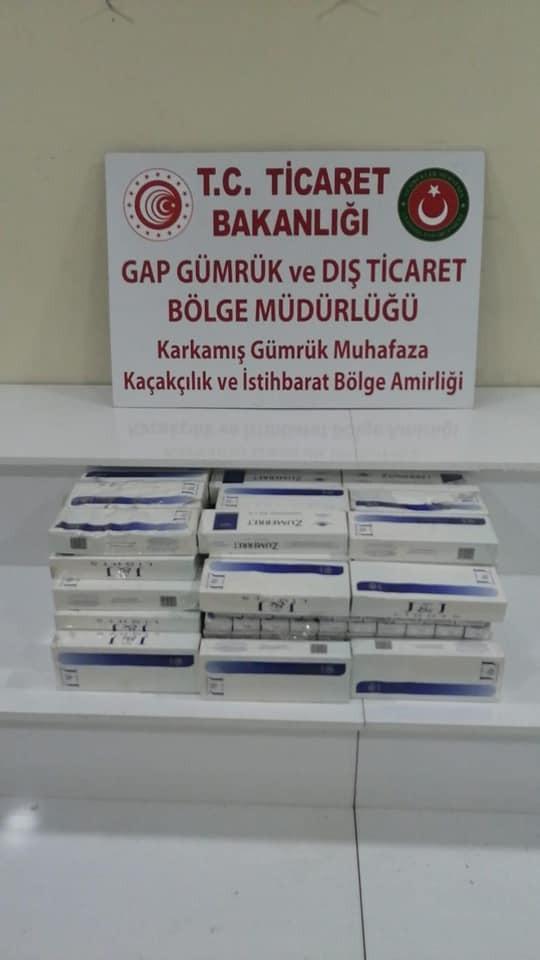 Sınır kapısında bin 110 paket kaçak sigara ele geçirildi