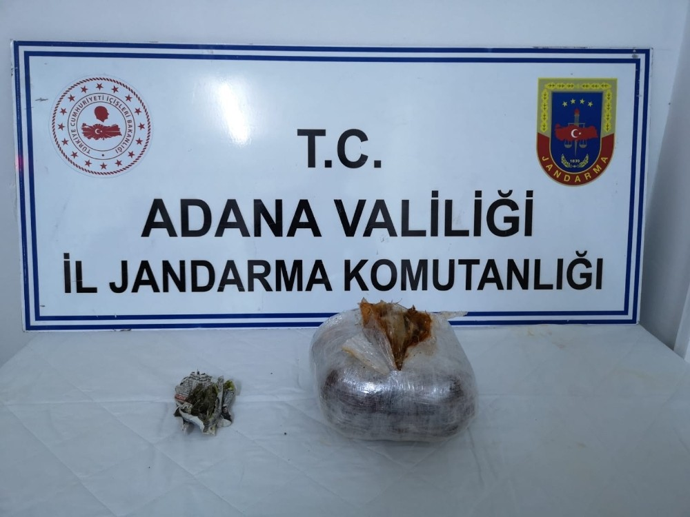 Ceyhan'da uyuşturucu operasyonu: 2 gözaltı