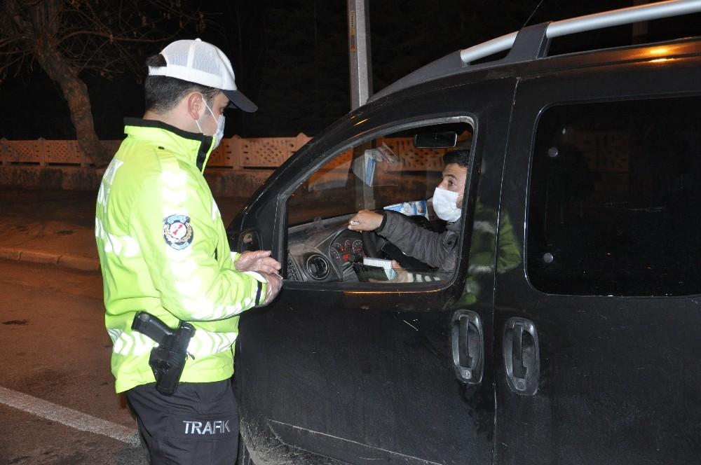 Yılbaşı gecesi İhsaniye ilçesinde polis ve jandarma kuş uçurtulmadı