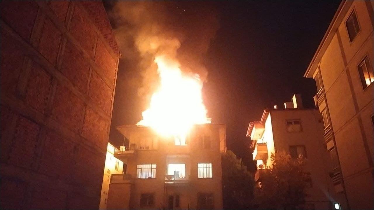 Çorum'da korkutan yangın #corum