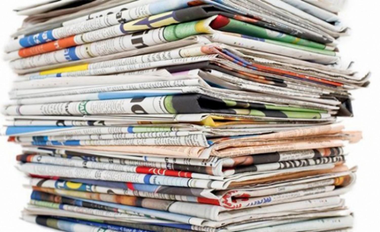 Basına destek paketinin süresi uzatıldı #bayburt
